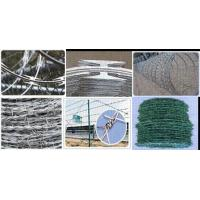 Buy cheap Razor Barb Wire ,Blade-Gill Wire Net,Barbed Iron Wire from wholesalers