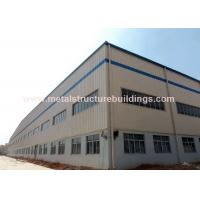 Buy cheap GB standard wide flange section , steel tee section to ISO code to Ethiopia from wholesalers