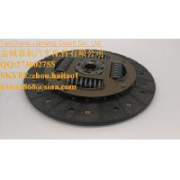 Buy cheap Scania Clutch Disc 1878043231/ 1878 043 231 from wholesalers