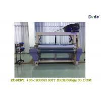 Buy cheap 75 Inch Tsudakoma Water Jet Weaving Loom Machine Manufacturing Polyester Cloth from wholesalers