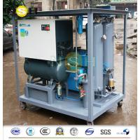 Buy cheap Compressed Dry Air Generator For Transformer Substation NSH ADK Series Portable from wholesalers
