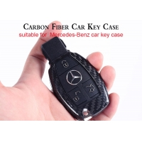 Buy cheap Silky Touching 3k Mercedes Carbon Fiber Key Cover from wholesalers