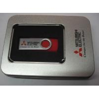 Buy cheap usb flash storage China supplier product