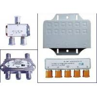 Buy cheap TV/Sat Combiner & Diseqc Switch (TV121, TV122, TV123 TV124 TV125) from wholesalers