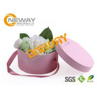 Buy cheap Cylindrical Wedding Candy Gift Paper Round Flower Box For Bridal And Baby Shower from wholesalers