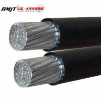 Buy cheap Aerial Bounded Cable (ABC Cable) Duplex Service Drop-Aluminium Conductor from wholesalers