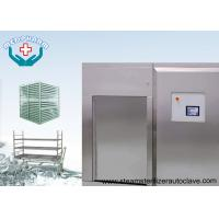 Buy cheap Biosafety Pharmaceutical Autoclave With Secondary Temperature Sensor In Chamber Drain from wholesalers