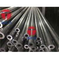 Buy cheap Astm A179 Seamless Carbon Steel Pipe Thick 2.2 - 25.4mm For Boiler / Super Heater from wholesalers
