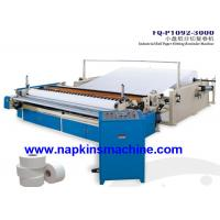 Buy cheap Custom Printed Toilet Paper Roll Cutting Machine With Embossing System from wholesalers