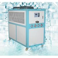 Buy cheap Small Industrial Air Cooler Chiller With Microcomputer Digital Temperature Controller from wholesalers