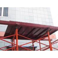 Buy cheap Smoothness wood / PVC Beam Formwork with 5000kgs weight Resist compression from wholesalers