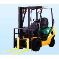 Buy cheap 2 Ton Manual Diesel Forklift from wholesalers