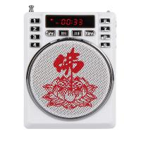 Buy cheap Mini FM radio buddhist mp3 player speaker,Buddhist portable louder speaker with USB TF card music player from wholesalers
