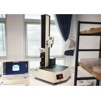 Buy cheap Shear Calibration Tensile Testing Equipment Autocorrect Feature 500KG Capacity from wholesalers