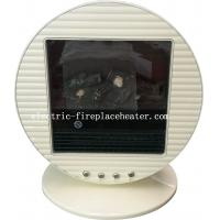 Buy cheap Round Rotating Pleasant Hearth Electric Fireplace Stove With Wavy panel from wholesalers