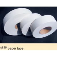Buy cheap milk white/ivory kraft paper from wholesalers