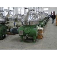 Buy cheap Biodiesel Centrifuge with Self-cleaning Bowl EX-type from wholesalers