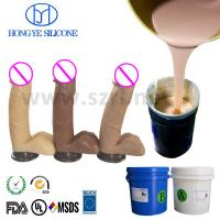Buy cheap Real skin feeling Medical Grade silicone rubber compound for penis with FDA certificate from wholesalers