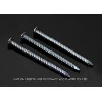 Buy cheap Diamond Point Blue Finished Steel Concrete Nails Grooved Shank Flat Head product