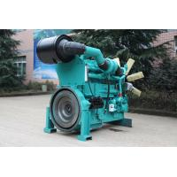 China 450kw Diesel Engine K19-G4 Generator Use Engine on sale