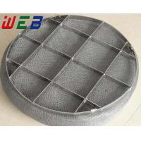 Buy cheap Wire Mesh Demister Pad Column Internals (DN300-DN6000) from wholesalers
