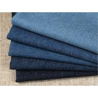Buy cheap Denim Fabric from wholesalers