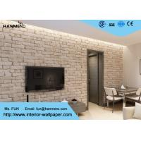 Buy cheap Removable Chinese Style 3D Brick Effect Wallpaper with White Grey Color , CSA standard from wholesalers
