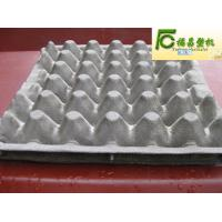 Buy cheap egg tray/box/carton mould/mold/dies from wholesalers