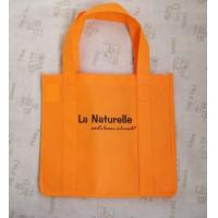 Buy cheap Fold Over Reinforced Die Cut Handle PP Non Woven Bags / Plain or 1-8 color printed from wholesalers