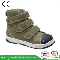 Buy cheap Kids High-top Foot-friendly Trainer 1616839-2 from wholesalers