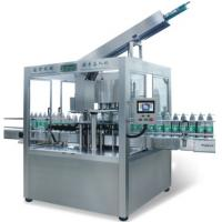 Buy cheap Automatic handle pressing machine from wholesalers