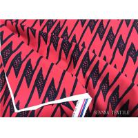 Buy cheap Women Clothing Activewear Knit Fabric Polyester Base Printed Pattern from wholesalers