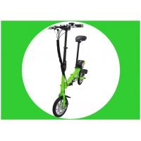 Buy cheap 316w 12-35 Kg/H 36v Small Folding Electric Bike Inflated Tyre For Leisure / Travel from wholesalers