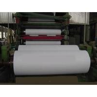 Buy cheap 1880mm Toilet Paper Making Machine from wholesalers