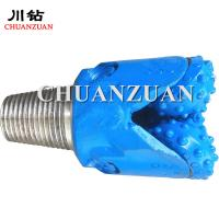 Buy cheap High Drill Ability Tricone Roller Bit 133mm IADC 537 Roller Bit Drilling from wholesalers