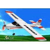 Buy cheap RC 4CH Airplane from wholesalers