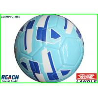 Buy cheap PVC / PU / TPU Leather Soccer Ball Infalted In Carton Package With Polybag from wholesalers