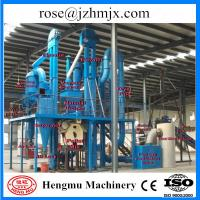 Buy cheap 2014 new condotion less maintenance complete wood pellet line from wholesalers