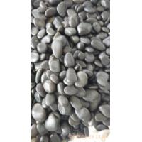 Buy cheap Popular&Hot Sales Natural Pebble Stone,High Polished & Polished Black Pebble,White Pebble,Gravel Stone from wholesalers