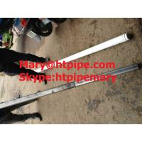 Buy cheap 17-4 PH round bars from wholesalers