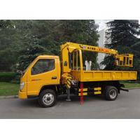 Buy cheap 7.5 meter Telescopic Boom TruckCrane Lift Machine For Construction from wholesalers