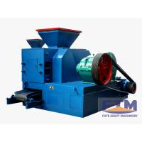 Buy cheap Best Selling Dry Powder Briquette Machine from wholesalers