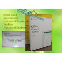 Buy cheap Fast Shipping Microsoft Office Home And Business 2019 HB PKC Product Key Card from wholesalers