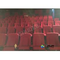 Buy cheap Sound Vibration Cinema Shock Movie Theatre Chairs Comfortable Amazing Feeling product