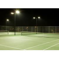 Buy cheap Cold Forging LED Sports Ground Floodlights 1440W 1070 Aluminum Optimal 140lm / W from wholesalers