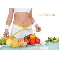Buy cheap Amino Acid L-Carnitine Chemical Food Additives Loss Weight CAS 541-15-1 from wholesalers