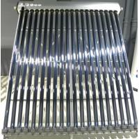 Buy cheap Heat pipe solar collectors with certified solar keymark from wholesalers