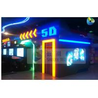 Buy cheap 2014 Attractive 5D Cinema System With Special Decoration Cabin product