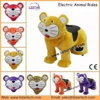 Buy cheap Pedal Car Electrical Kids Ride on Car Baby Walking Animal Car, Plush Walking Animal Rides from wholesalers