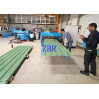 Buy cheap Standing Seam Roof Sheet Roll Forming Machine 3Kw With Cycloidal Reducer product